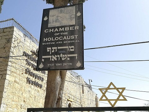 musee shoah jerusalemfutee