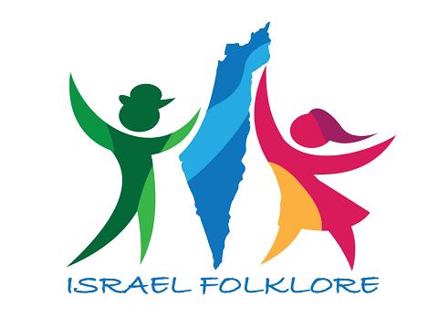 israel folklore logo jerusalemfutee