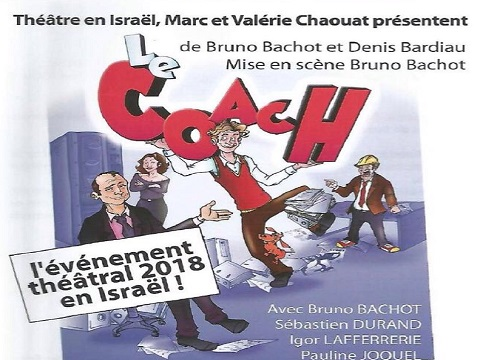coach theatre français