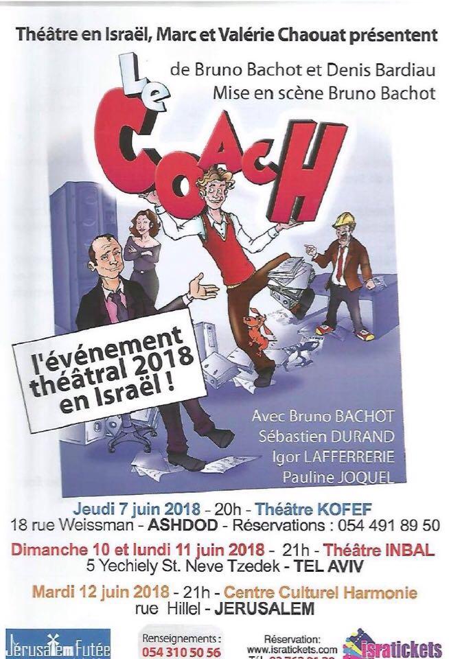 theatre coach jerusalem