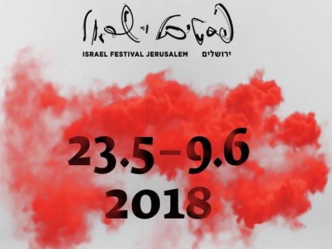 festival d'israel spectacles jerusalem
