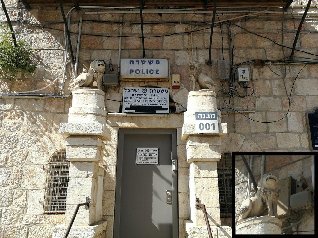 lion jerusalem 1