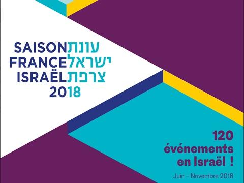 saison france israel