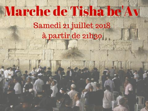 tisha be'av