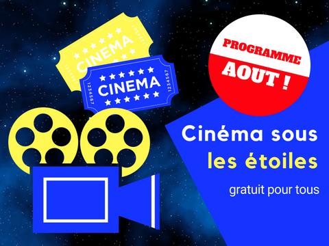 cinema plein air jerusalem