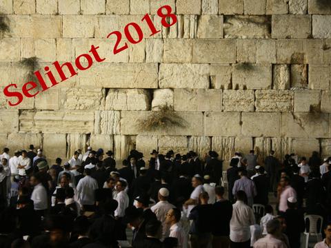 selihot jerusalem 2018