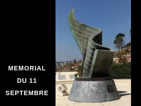 9/11 memorial jerusalem