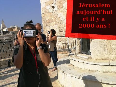 visite virtuelle Jerusaleù