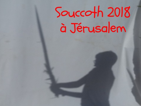 souccoth 2018