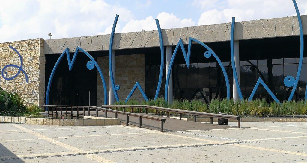 aquarium entrée