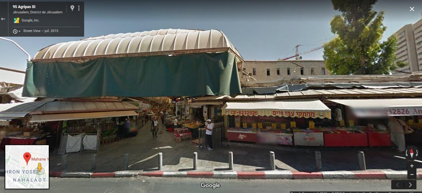 street view mahane yehuda