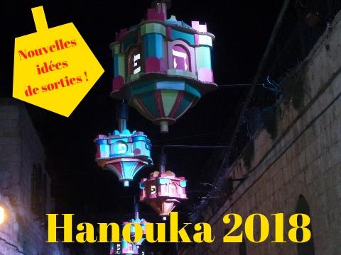 hanouka 2018