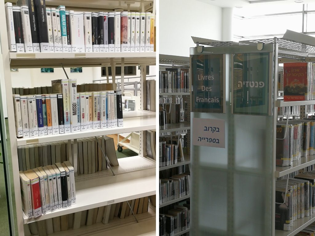 bibliotheque pz livre