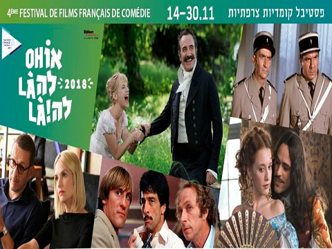 ohlala comedie