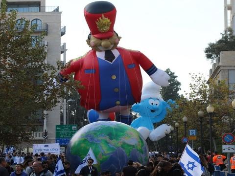 parade hanouka