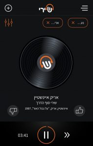 shiri musique