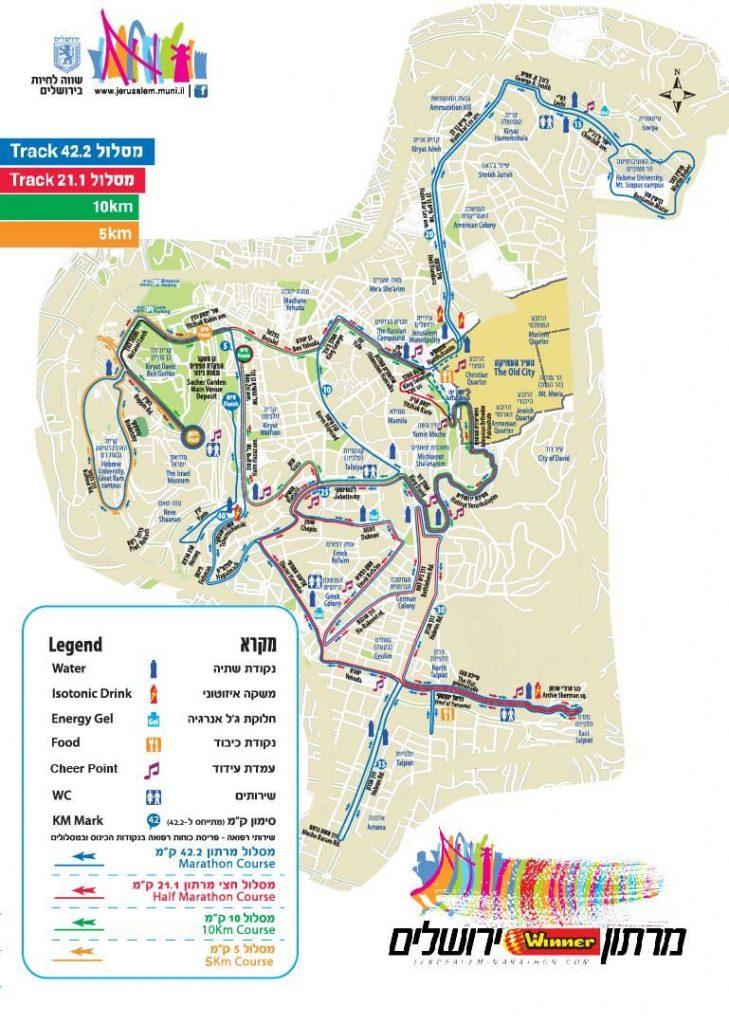 marathon 2019 map