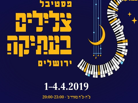 festival old city 2019