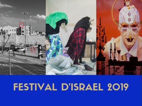 festival d'israel 2019