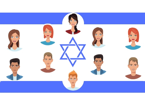 israéliens 71 ans