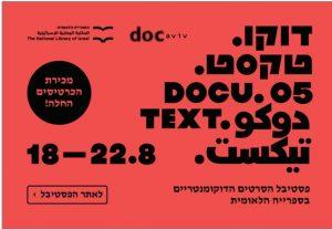 docu text 2019