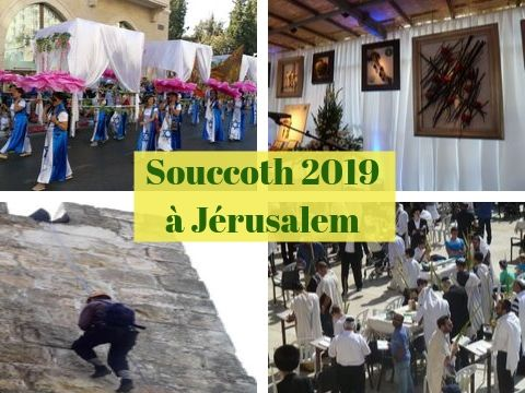 souccoth 2019