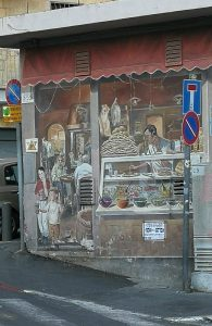 mural falafel
