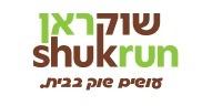 shukrun legumes