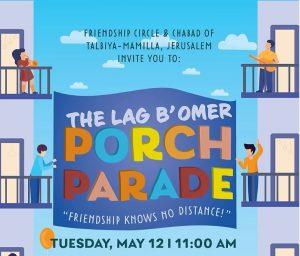 lag baomer porch parade 2020
