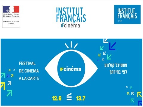 cinema a la carte films