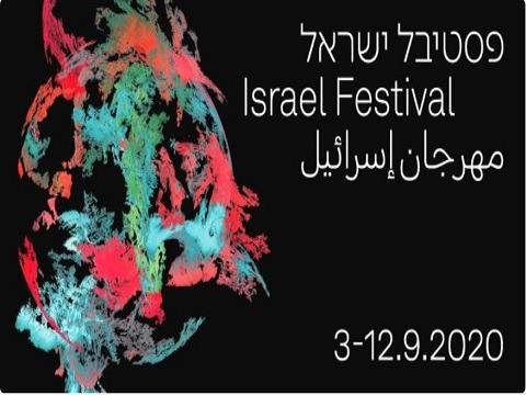 Festival d'Israël 2020