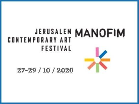 Festival Manofim 2020