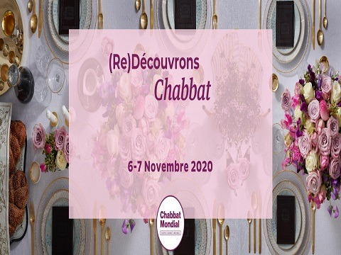 chabbat mondial 2020