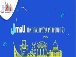 J-mall