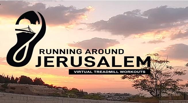 Running in Jerusalem