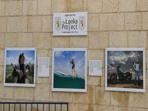 projet Lonka