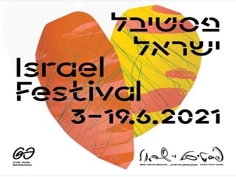 Festival Israël 2021