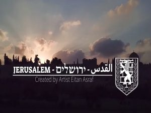 Jérusalem Asraf