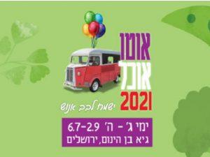 food-trucks 2021