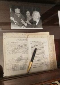 le stylo de Hazaz