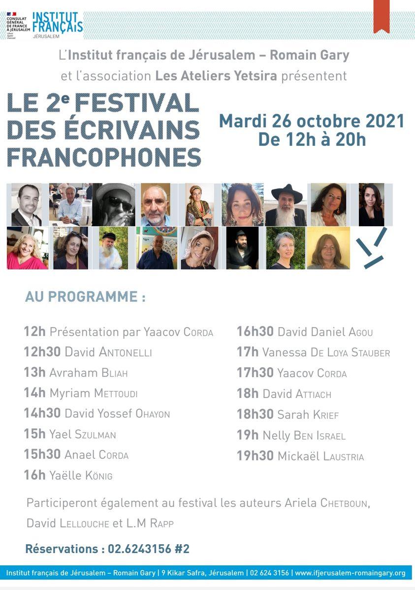 ecrivains francophones 2021