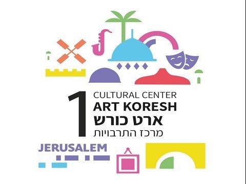 Art Koresh Center