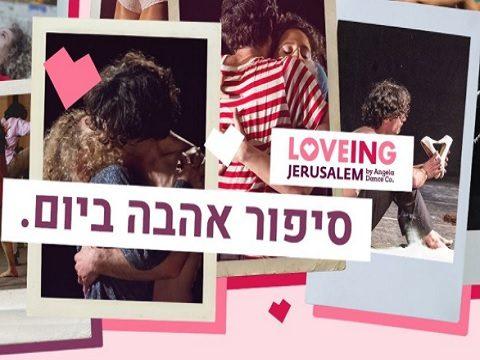 Loveing Jerusalem