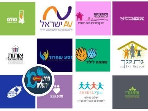 marathon associations 2021